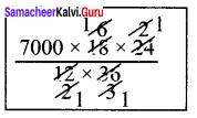 Samacheer Kalvi 8th Maths Solutions Term 3 Chapter 2 Life Mathematics Ex 2.1 4