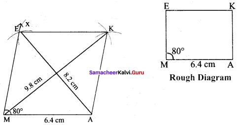 Samacheer Kalvi 8th Maths Solutions Term 3 Chapter 3.3 4