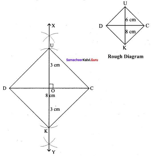 Samacheer Kalvi 8th Maths Solutions Term 3 Chapter 3.3 6