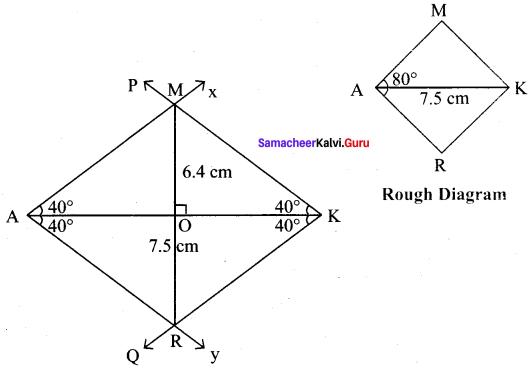 Samacheer Kalvi 8th Maths Solutions Term 3 Chapter 3.3 8