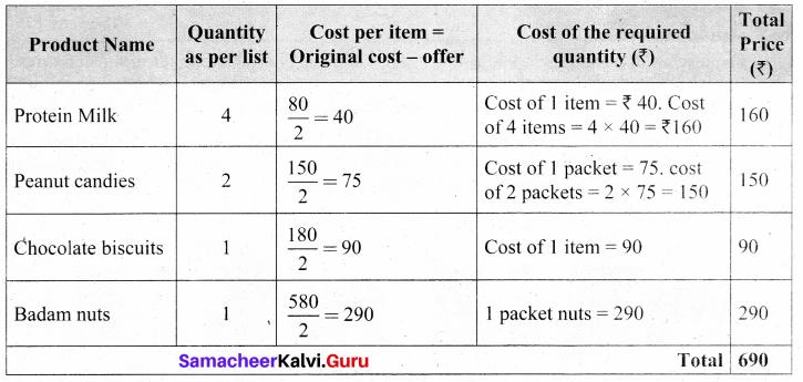 Samacheer Kalvi 8th Maths Solutions Term 3 Chapter 5 Information Processing Intext Questions 6
