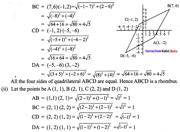 Samacheer Kalvi 9th Maths Exercise 5.2 Chapter 5 Coordinate Geometry