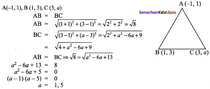 10th Maths Exercise 5.2 Samacheer Kalvi Chapter 5 Coordinate Geometry