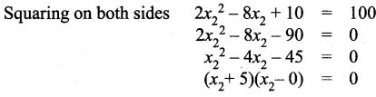 Coordinate Geometry Class 9 Exercise 5.2 Samacheer Kalvi Chapter 5