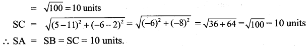 Exercise 5.2 9th Class Chapter 5 Coordinate Geometry Samacheer Kalvi