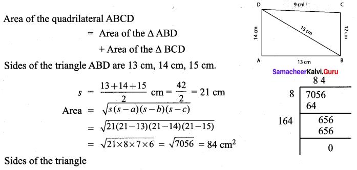 9th Class Maths Mensuration Chapter 7 Ex 7.1 Samacheer Kalvi