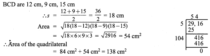 9th Mensuration Maths Solutions Chapter 7 Samacheer Kalvi Ex 7.1