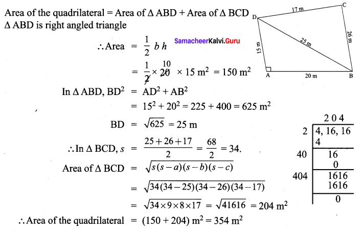 Samacheer Kalvi 9th Maths Solutions Chapter 7 Mensuration Ex 7.1