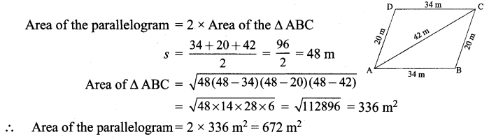 Samacheerkalvi.Guru 9th Maths Solutions Chapter 7 Mensuration Ex 7.1