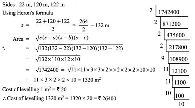 9th Maths Mensuration Exercise 7.1 Solutions Chapter 7 Samacheer Kalvi