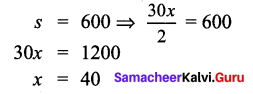 9th Maths Exercise 7.1 Chapter 7 Mensuration Samacheer Kalvi