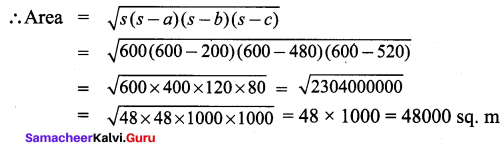 9th Maths 7.1 Samacheer Kalvi Solutions Chapter 7 Mensuration
