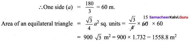 9th Standard Maths Exercise 7.1 Chapter 7 Mensuration Samacheer Kalvi