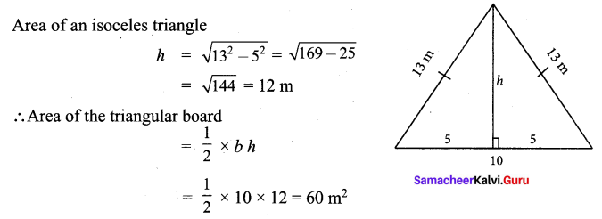 Samacheer Kalvi 9th Maths Guide Solutions Chapter 7 Mensuration Ex 7.1