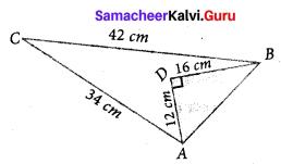 Samacheer Kalvi 9th Maths Book Solutions Chapter 7 Mensuration Ex 7.1