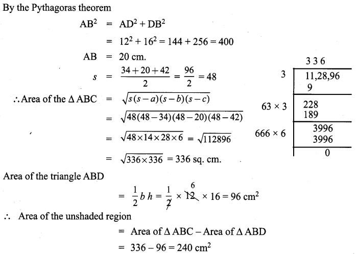 Samacheer Kalvi Guru 9th Maths Guide Solutions Chapter 7 Mensuration Ex 7.1