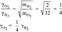 Samacheer Kalvi Guru 11th Chemistry Solutions Chapter 6 Gaseous State