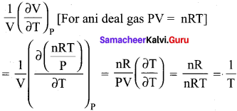 Samacheer Kalvi Class 11 Chemistry Solutions Chapter 6 Gaseous State