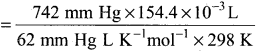 Samacheer Kalvi 11th Chemistry Solutions Chapter 6 Gaseous State-