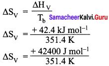 Class 11 Chemistry Solutions Samacheer Kalvi Chapter 7 Thermodynamics