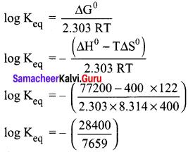 Class 11 Chemistry Notes Samacheer Kalvi Solutions Chapter 7 Thermodynamics
