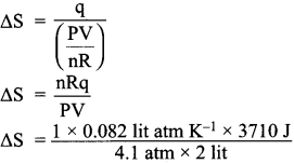 Samacheer Kalvi Class 11 Chemistry Solutions Chapter 7 Thermodynamics