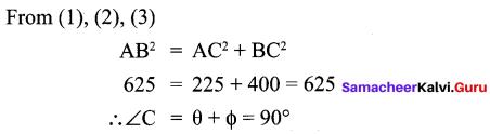 9th Trigonometry Samacheer Kalvi Maths Solutions Chapter 6 Ex 6.1