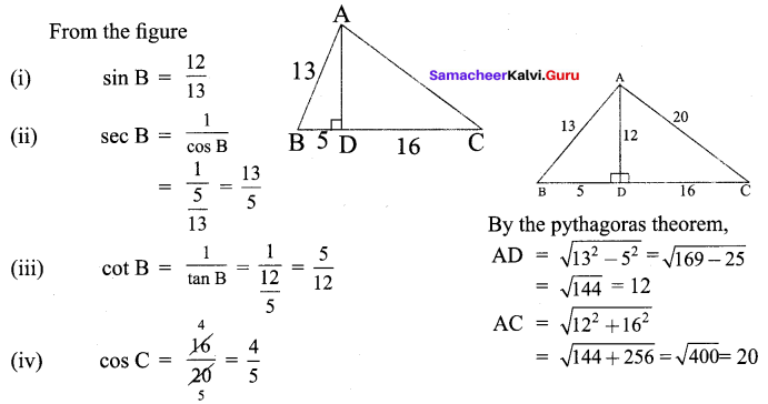 9th Maths Exercise 6.1 Samacheer Kalvi Solutions Chapter 6 Trigonometry