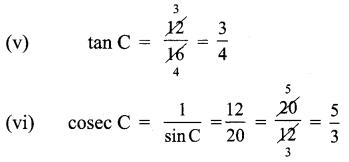 9th Maths Exercise 6.1 Samacheer Kalvi Chapter 6 Trigonometry