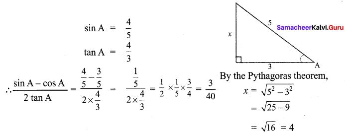 9th Maths Exercise 6.1 Solution Samacheer Kalvi Chapter 6 Trigonometry