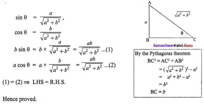 Samacheer Kalvi 9th Maths Book Answers Chapter 6 Trigonometry Ex 6.1