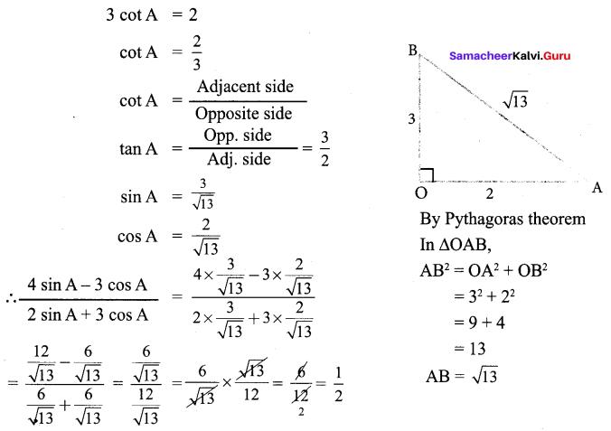 9th Maths 6.1 Samacheer Kalvi Chapter 6 Trigonometry Ex 6.1