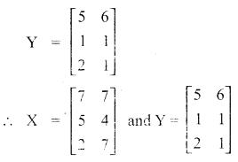 Tamil Nadu 10th Maths Model Question Paper 1 English Medium - 22
