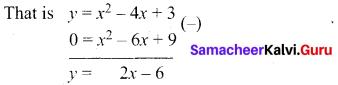 Tamil Nadu 10th Maths Model Question Paper 1 English Medium - 32