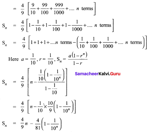 Tamil Nadu 10th Maths Model Question Paper 1 English Medium - 8