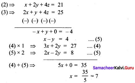 Tamil Nadu 10th Maths Model Question Paper 2 English Medium - 10