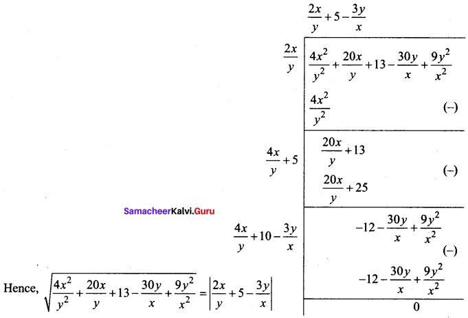 Tamil Nadu 10th Maths Model Question Paper 2 English Medium - 11
