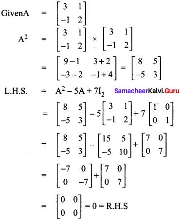 Tamil Nadu 10th Maths Model Question Paper 2 English Medium - 12