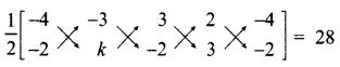 Tamil Nadu 10th Maths Model Question Paper 2 English Medium - 16