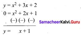 Tamil Nadu 10th Maths Model Question Paper 2 English Medium - 24