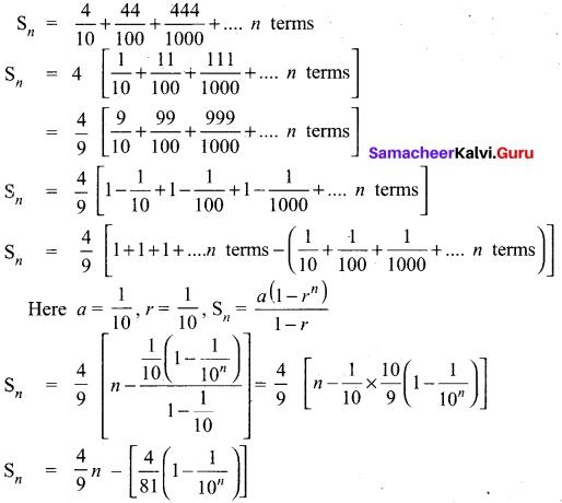Tamil Nadu 10th Maths Model Question Paper 3 English Medium - 10