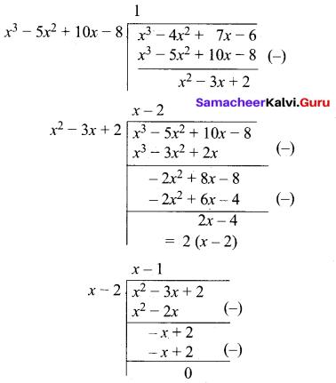 Tamil Nadu 10th Maths Model Question Paper 3 English Medium - 11