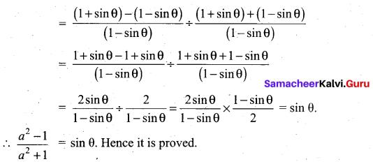 Tamil Nadu 10th Maths Model Question Paper 3 English Medium - 14