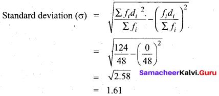 Tamil Nadu 10th Maths Model Question Paper 3 English Medium - 18