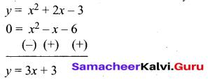 Tamil Nadu 10th Maths Model Question Paper 3 English Medium - 25