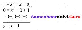 Tamil Nadu 10th Maths Model Question Paper 3 English Medium - 29