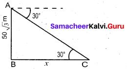 Tamil Nadu 10th Maths Model Question Paper 3 English Medium - 7