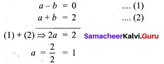 Tamil Nadu 10th Maths Model Question Paper 3 English Medium - 8