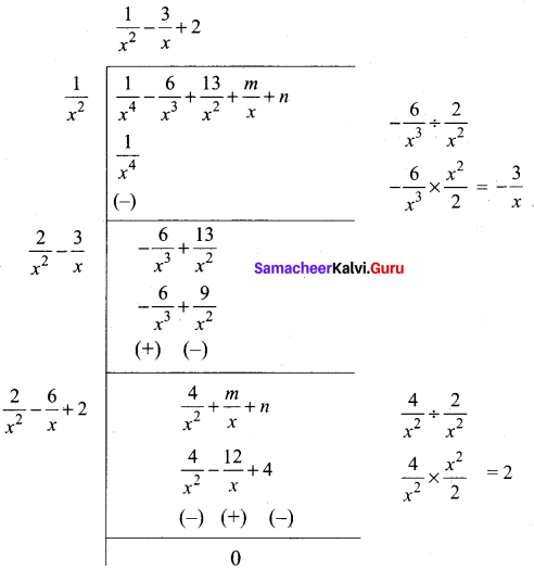 Tamil Nadu 10th Maths Model Question Paper 5 English Medium - 15