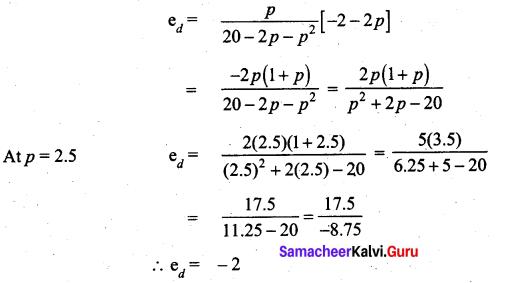 Tamil Nadu 11th Economics Model Question Paper 1 English Medium - 14